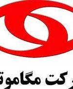 پیشنهاد بی شرمانه در زیرمجموعه مگاموتور/اطلاعات سپاه به داد بیت المال برسد